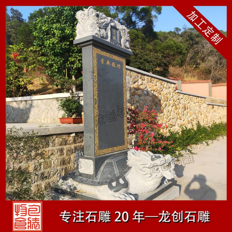 石雕龟驮碑图片