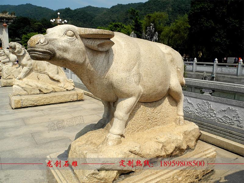 石雕牛多少钱