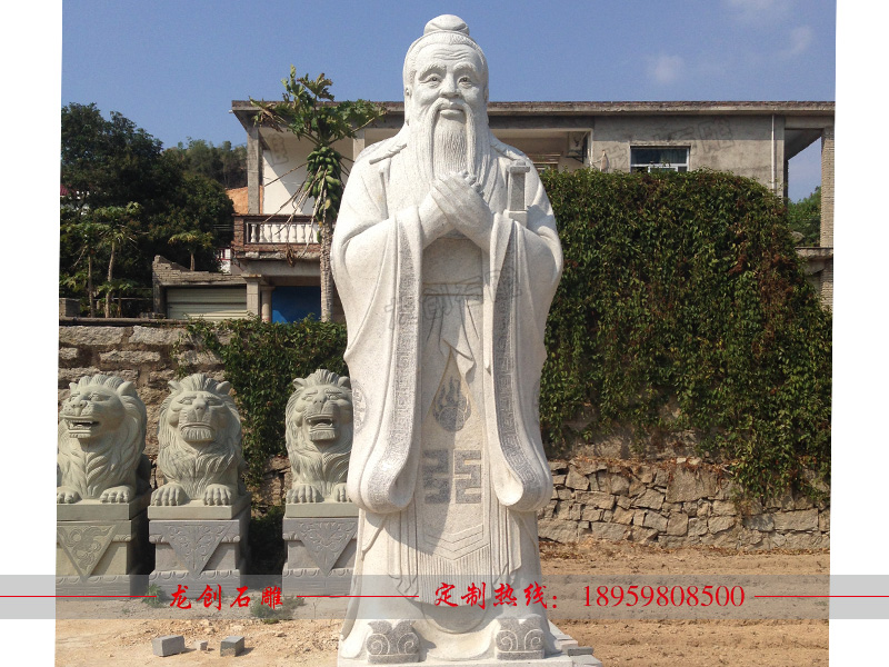 孔子石雕像价格