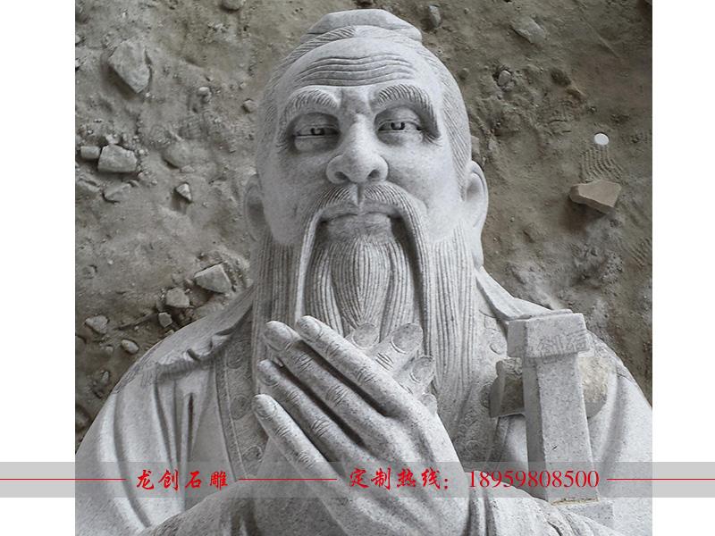 石雕孔子像价格