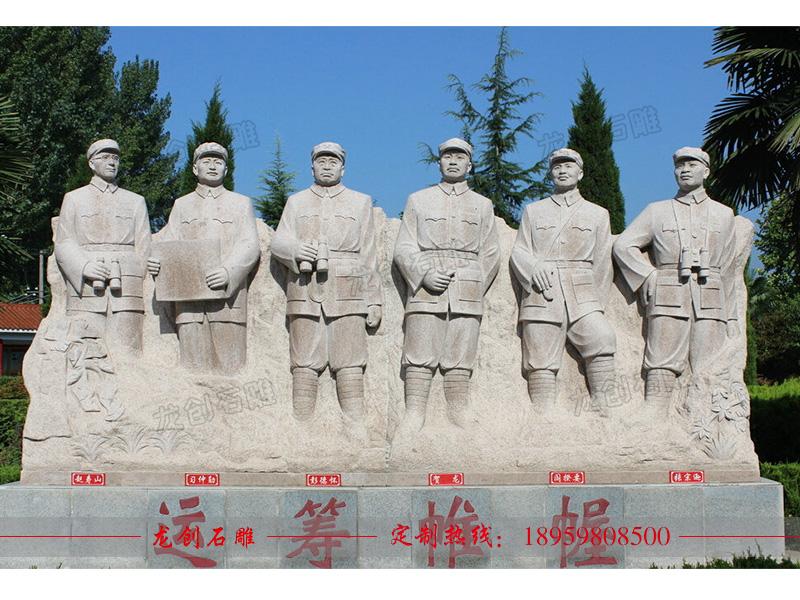 石雕名人雕塑价格