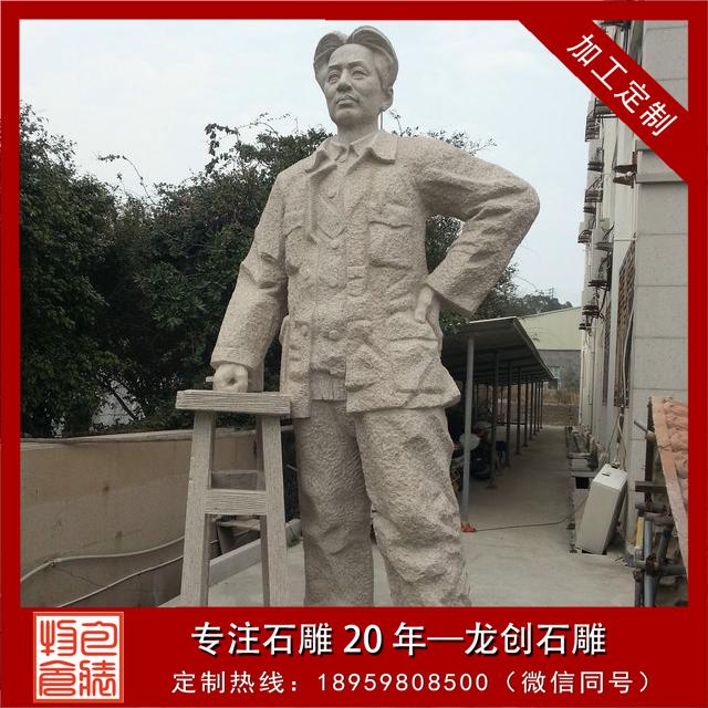 名人纪念雕塑的图片大全及介绍