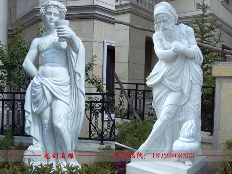 汉白玉西方人物雕刻