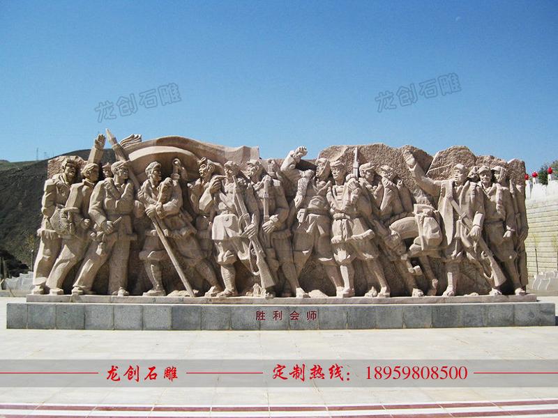 革命长征雕塑 革命文化雕塑厂家