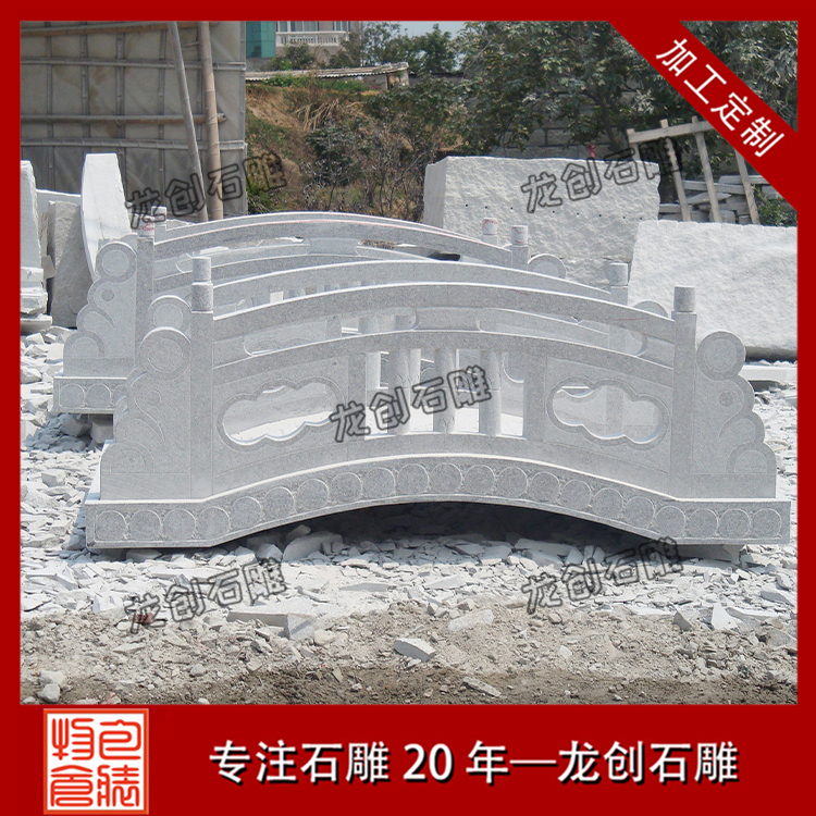 石拱桥图片