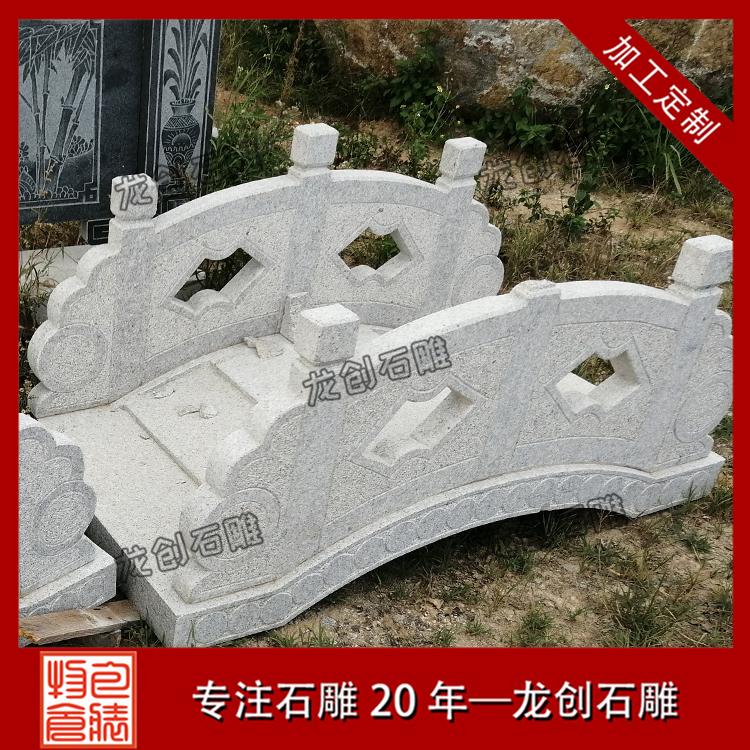 小石桥石雕图片及样式