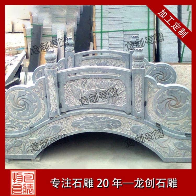 石拱桥样式及图片