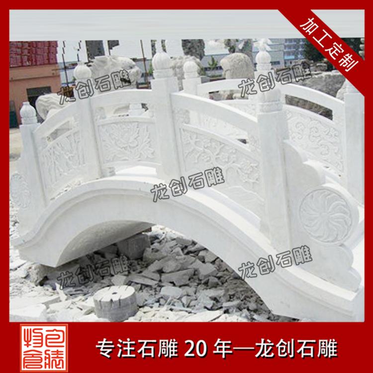 石雕景观桥样式及图片