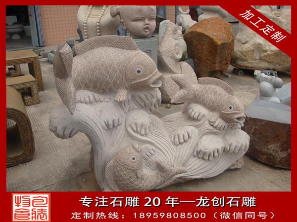 石雕喷水动物雕塑的图片大全及介绍