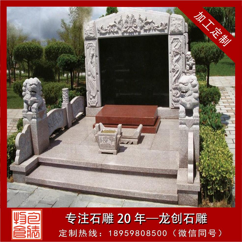 石雕墓碑墓套案例图片大全