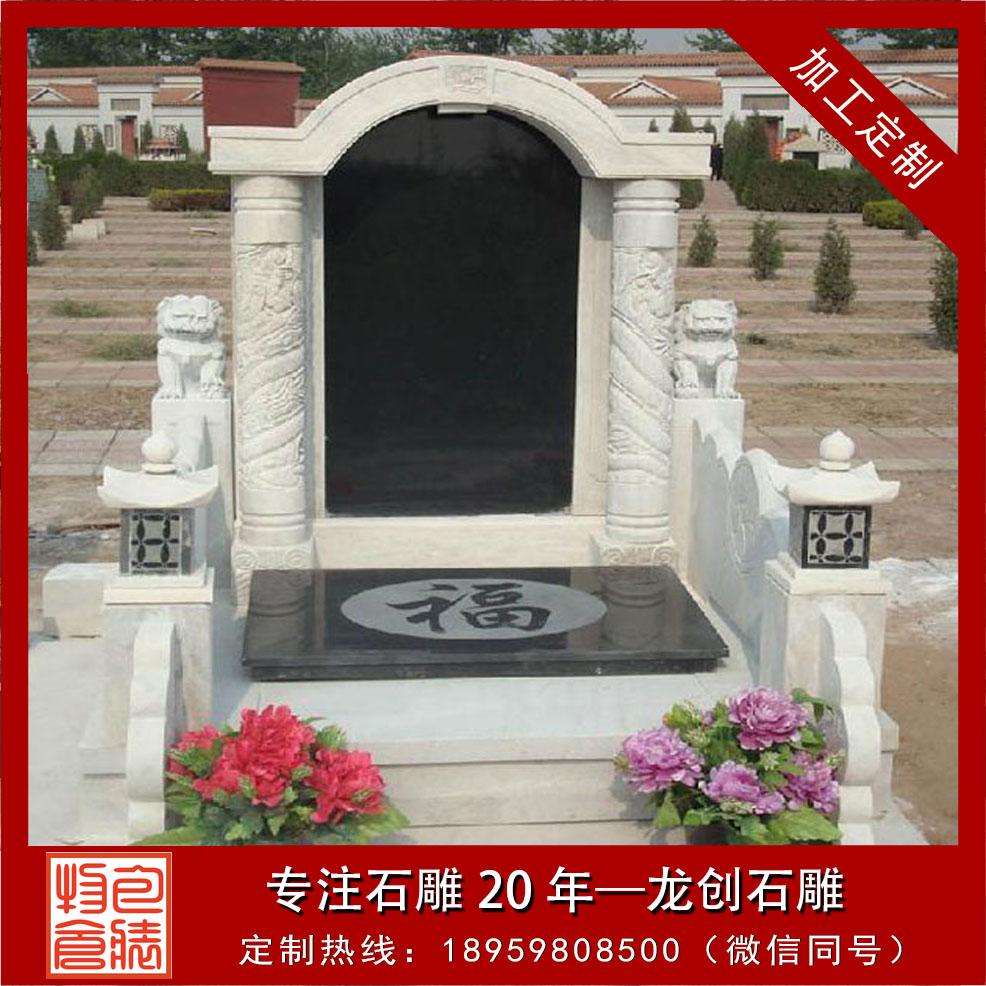 石雕墓碑墓套案例图片