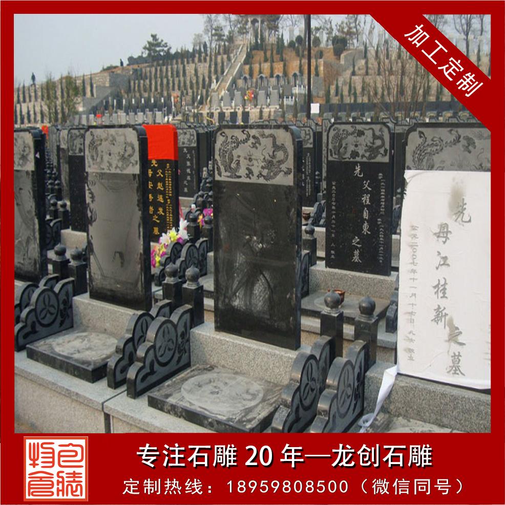 石雕墓碑制作 中式石雕墓碑厂家