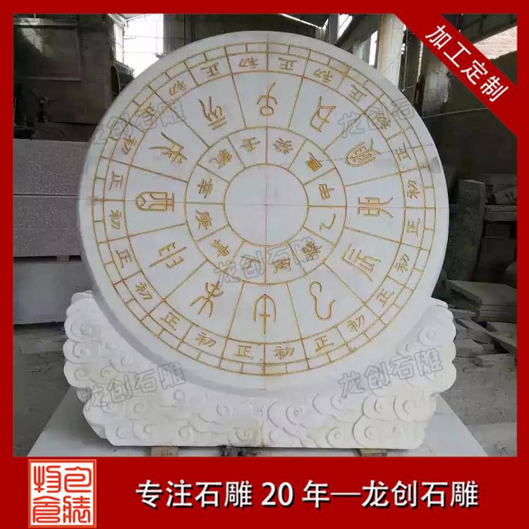 石雕日晷雕塑图片