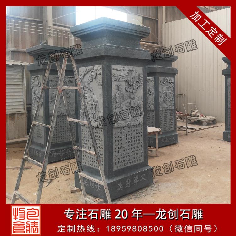 石雕二十四孝方形柱子图片