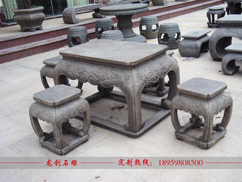 户外石材桌椅