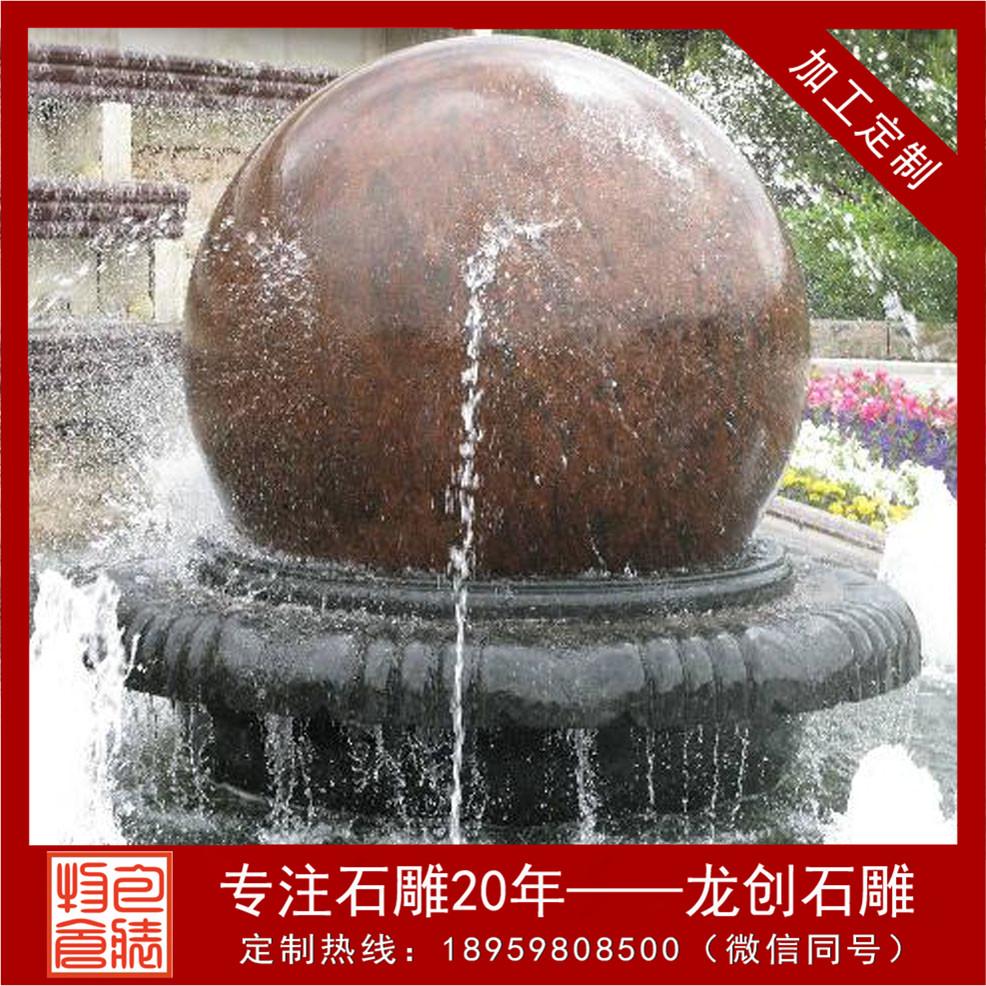石材风水球