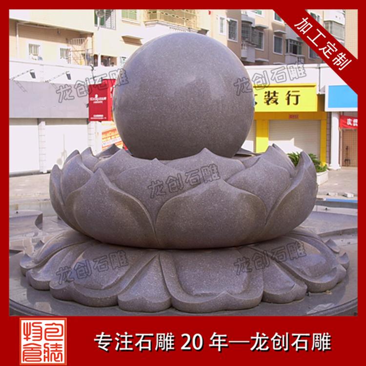 风水球石雕图片 石雕室内风水球图片