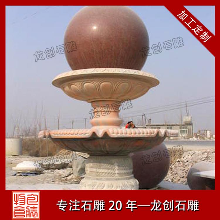 风水球石雕图片