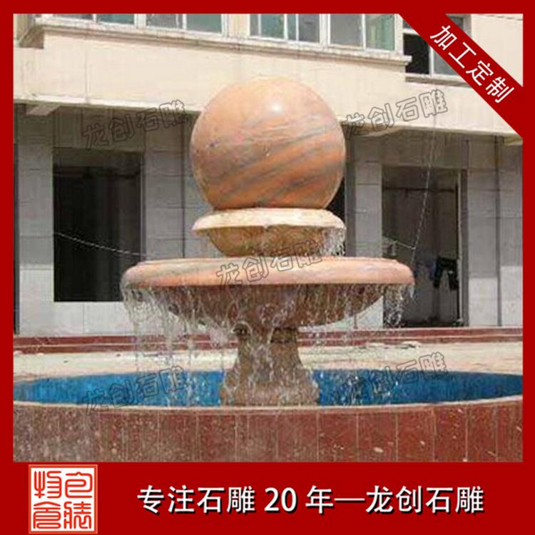 石雕喷泉风水球图片及样式