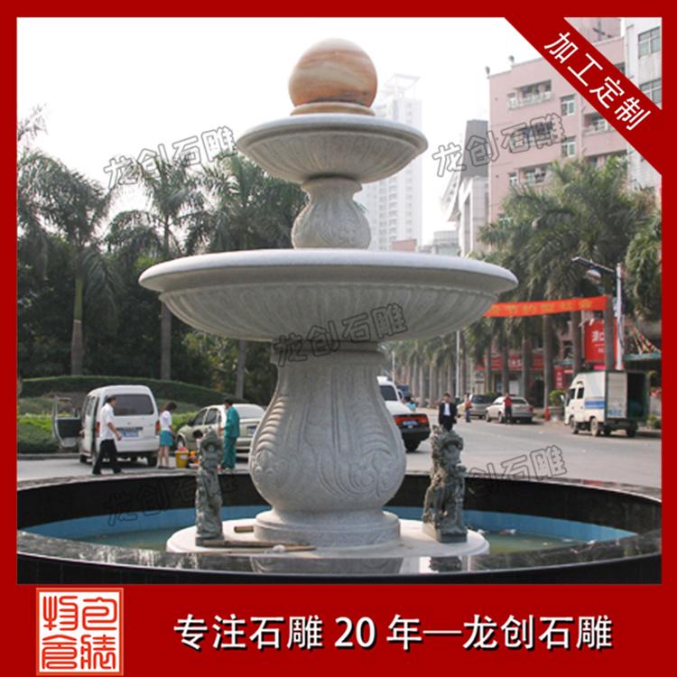 石雕风水球批发 石雕风水球价格 质优价廉