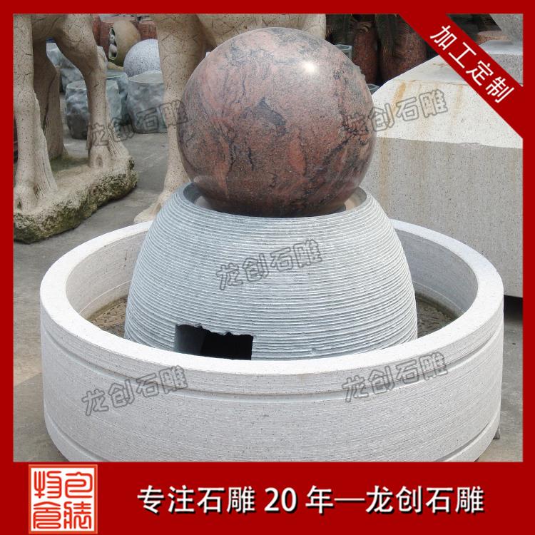 室内风水球石材喷泉 单层石材风水球加工