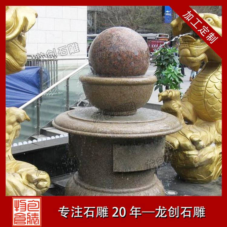 泉州风水球厂家 风水球喷泉厂家——龙创石雕
