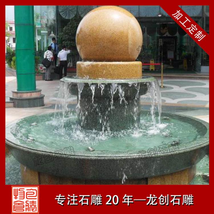 风水球喷泉图片