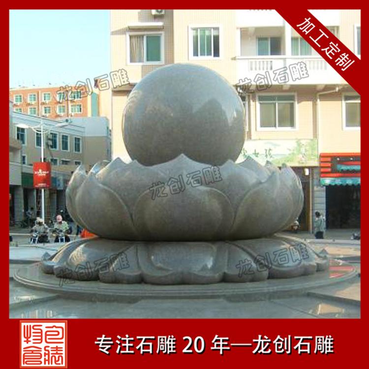 石头风水球图片及样式