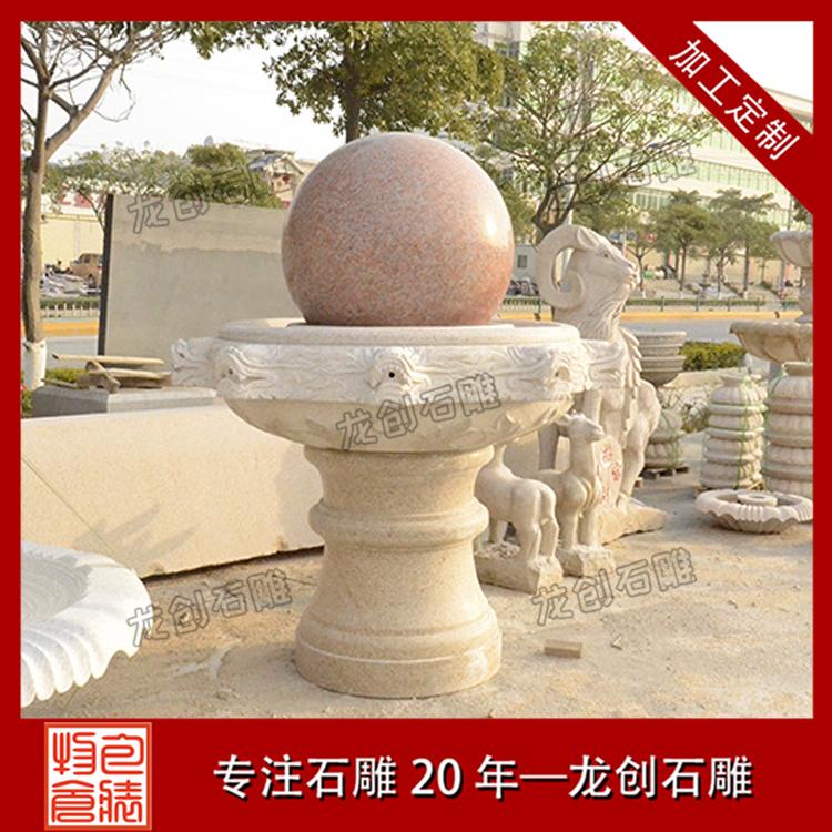 石雕喷泉风水球图片