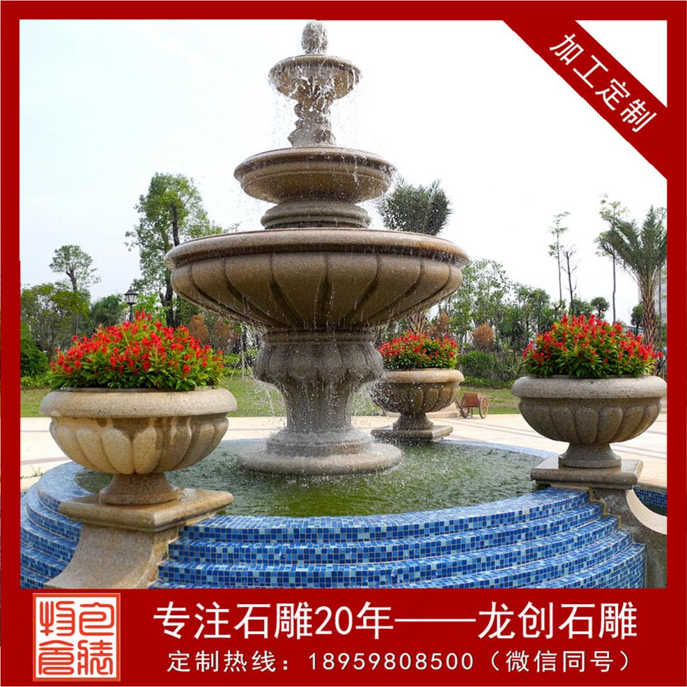 广场石雕喷泉