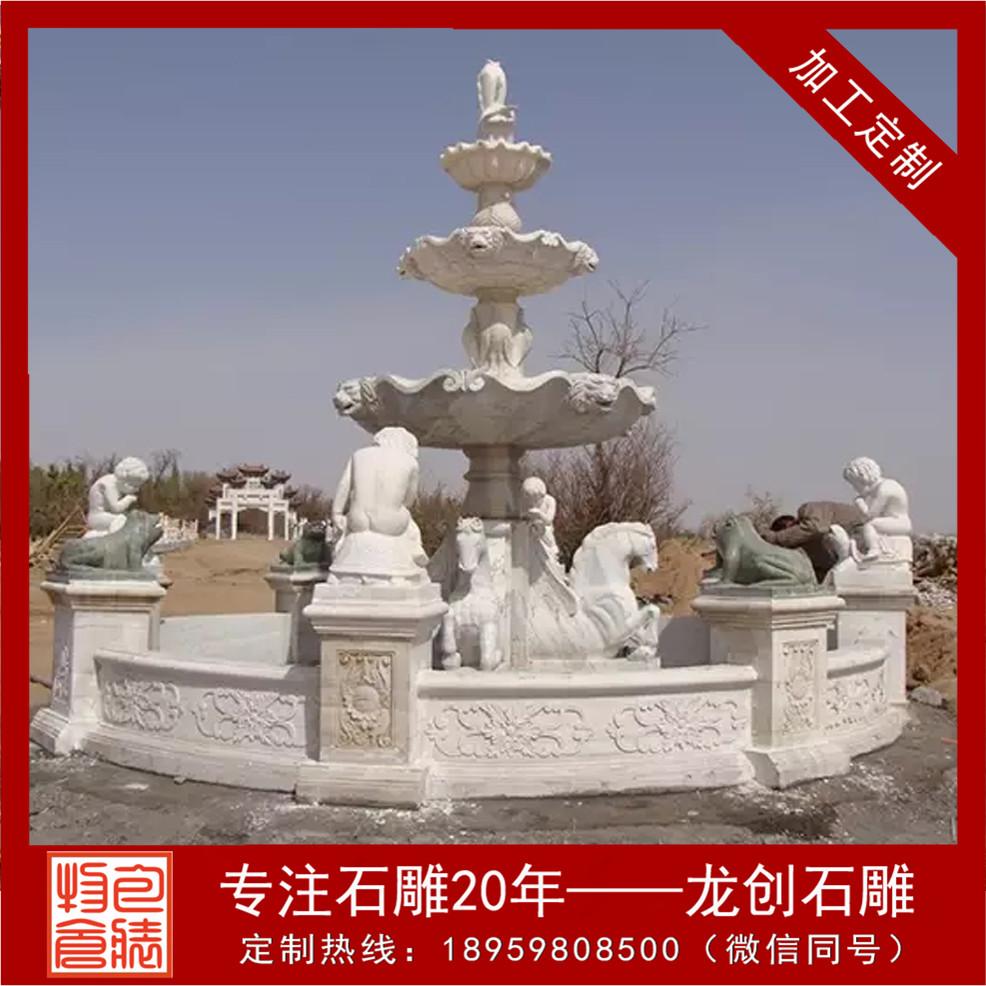 大型石雕喷泉厂家