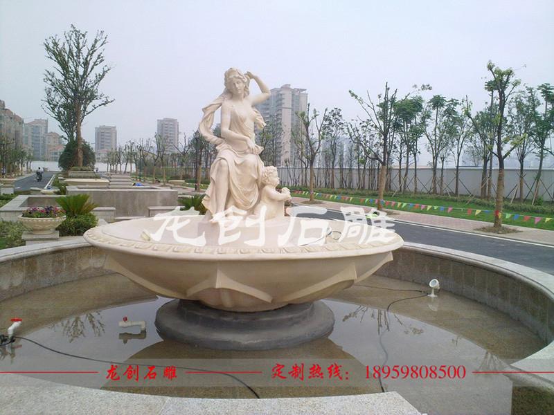 欧式人物石雕喷泉