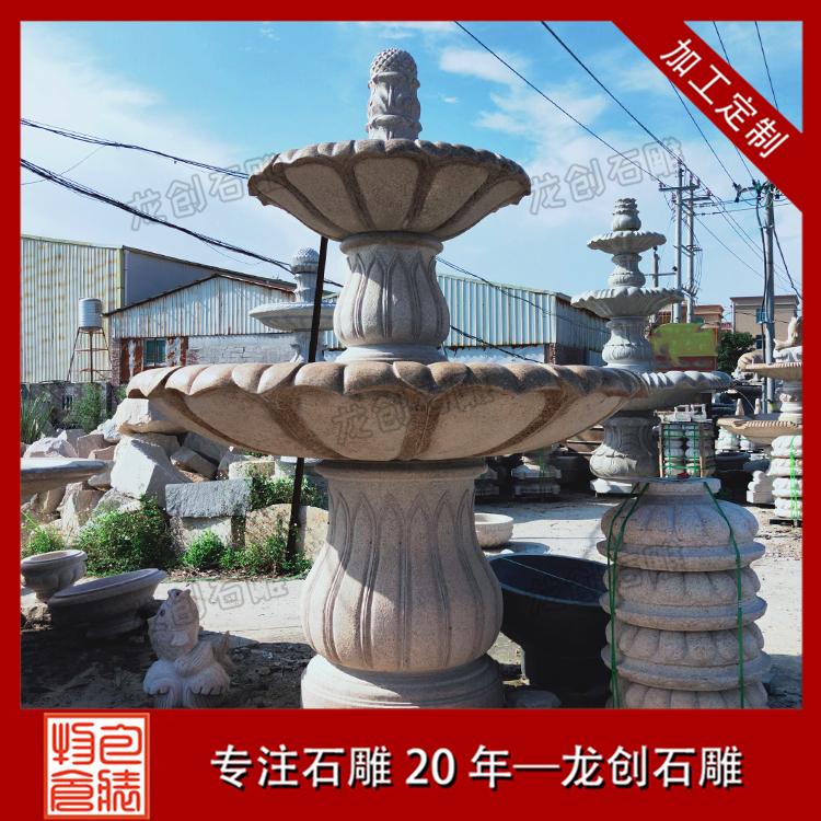 石雕喷泉样式