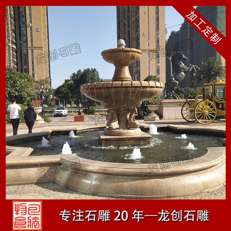 双层景观石雕喷泉图片