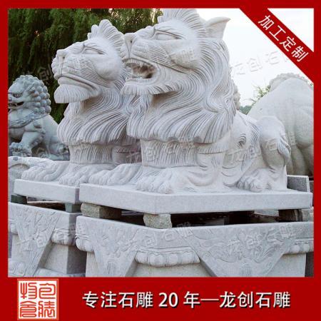 石雕狮子厂家 石雕狮子雕刻 惠安工艺