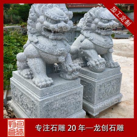 石雕狮子厂家直销 石雕狮子价格