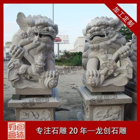 惠安石雕狮子 石雕狮子供应厂家