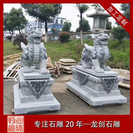 供应石雕貔貅 石雕貔貅生产厂家