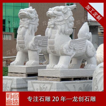 石雕貔貅厂家 貔貅石雕塑定制 欢迎定制