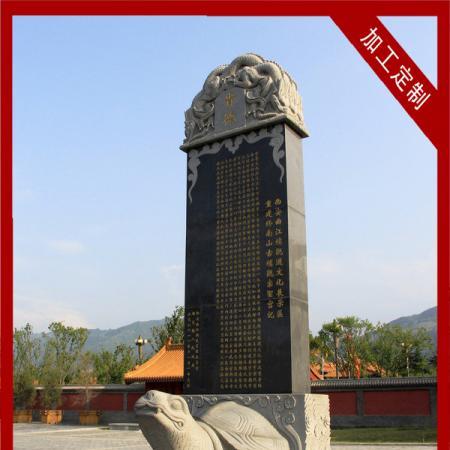 石雕龟驮碑的图片及介绍