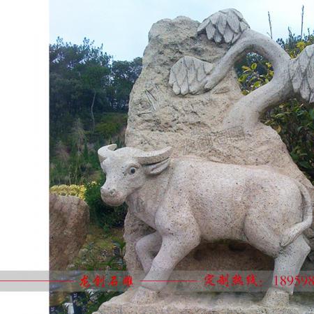 石雕牛多少钱 石雕牛价格