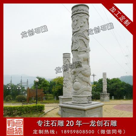 定做石雕十二生肖柱子 十二生肖石雕柱子图片