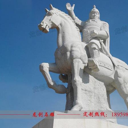 石雕名人雕塑多少钱 石雕名人雕塑价格