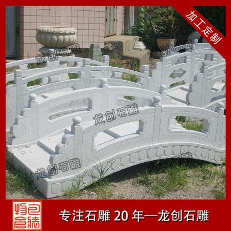 石拱桥定制 石雕拱桥设计