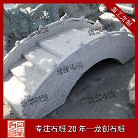 惠安石雕桥厂家 青石石拱桥