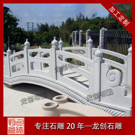 石雕拱桥厂家 石雕拱桥价格