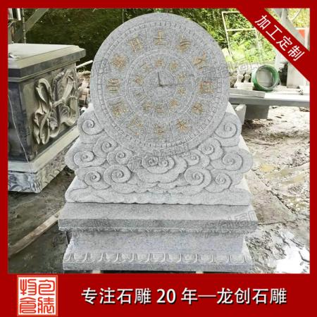 哪里有卖石雕日晷 定制石雕日晷