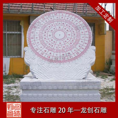 学校摆件石雕日晷 校园石雕日晷