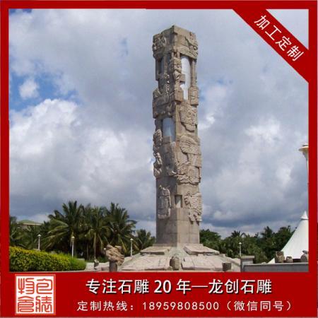 石雕文化柱的图片大全及介绍