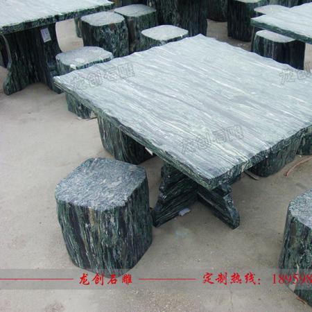 石头桌椅多少钱 室外石头桌椅价格